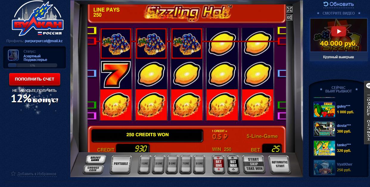 Бонусы в игровые автоматы 2016года за регистрацию beau rivage casino biloxi ms jobs