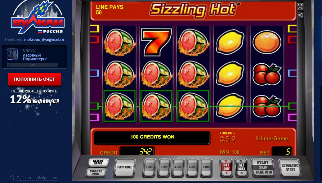 онлайн казино без пополнения
